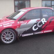 Rally Car signage 1